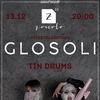 13.12 - GLOSOLI - Zoccolo 2.0