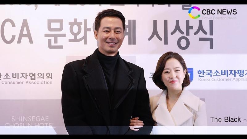 [스타ting][4K] '사랑스러운 커플' 조인성-박보영, 제 23회 소비자의 날, 문화연예 시상498