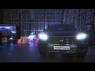 Закрытая презентация нового #Volkswagen #Tuareg