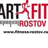 Школа Фитнеса | SmArtFIT Ростов-на-Дону
