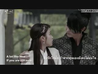 [ENG_THAI] A Lot Like Love - Baek A Yeon Lyrics Moon Lovers_ Scarlet Heart Ryeo