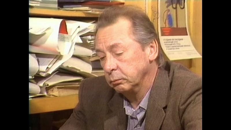 Графоман. (1984). HD 1080