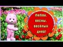 S_Dnem_rozhdeniya_v_OKTYaBRE__!_Ochen_krasivoe_pozdravlenie.mp4