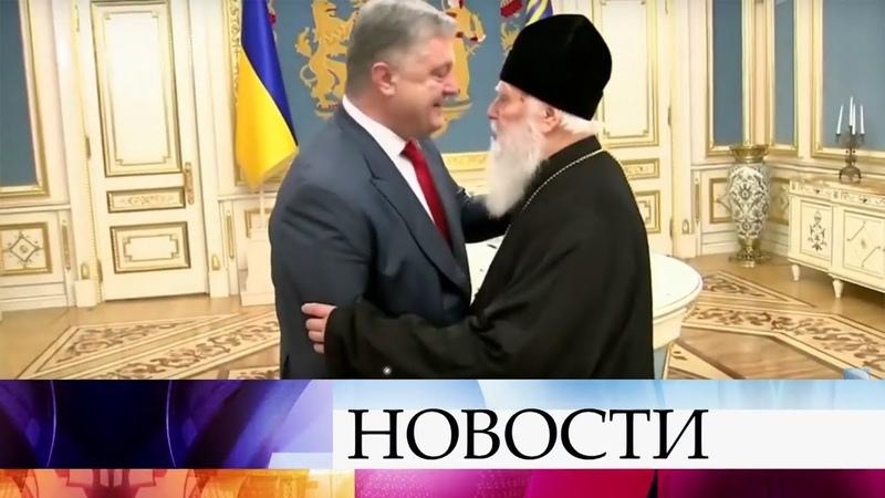 В день праздника Покрова украинские националисты угрожают захватить Киево-Печерскую лавру.