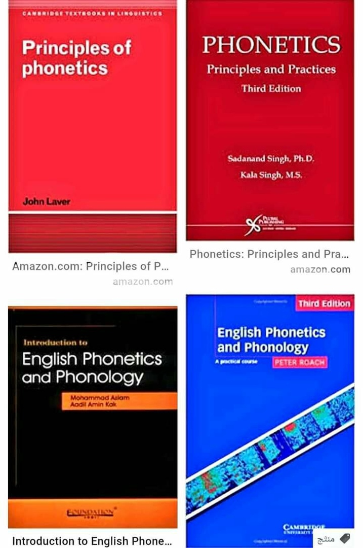 60 Books ( Phonetics and Pronunciation )