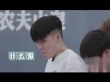 zhu xingjie а-команда 'dance to the music' страдает фигнёй и ест лимоны
