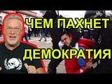 Навальный это единственный выбор Артемий Троицкий
