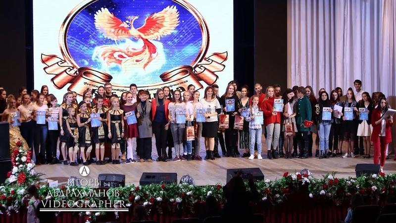 Слайдшоу Жар птица- 2018. Фото-видео: Абдрахманов Игорь