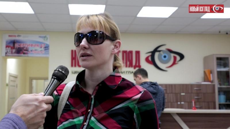 03_2018-04-05 Интервью в Клинике