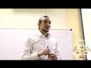 Дмитрий Лапшинов - ТЫ мастер! Гармония целостного развития