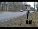 Борьба и приколы с радарами на дороге.