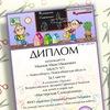 СМИ Мультяшкино - Конкурсы для детей и педагогов