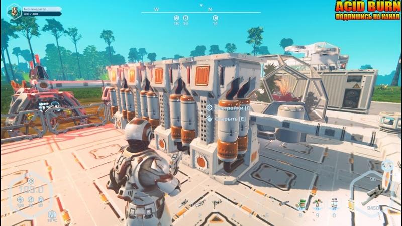 Обновление новый мультитул продолжает строить Planet Nomads 10