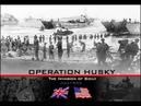 Операция Хаски война в Италии