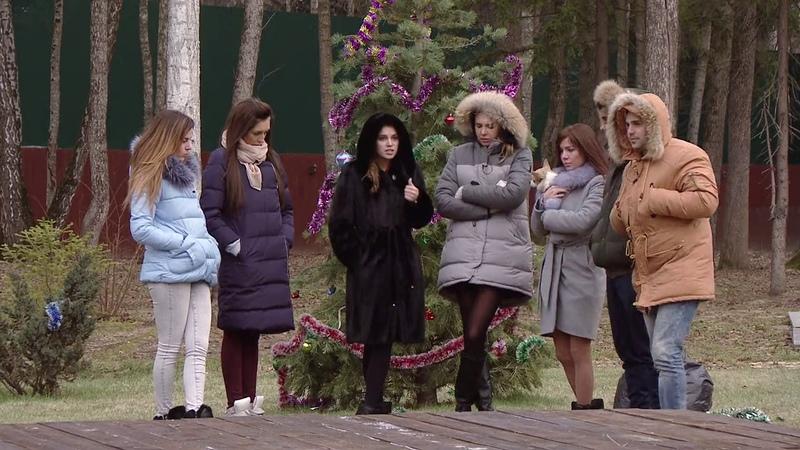 ДОМ-2 Город любви 4237 день Вечерний эфир (16.12.2015)