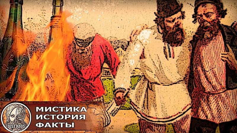 НАРОД ПРОТИВ — Что стало причиной массовых питейных бунтов в Российской Империи