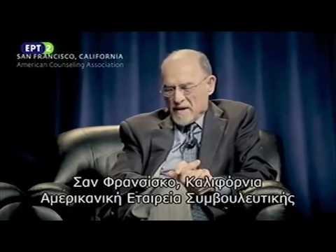 Ο κήπος του Γιάλομ: Η φιλοσοφία μιας ζωής - Yalom's Cure (2014) Greek subtitles