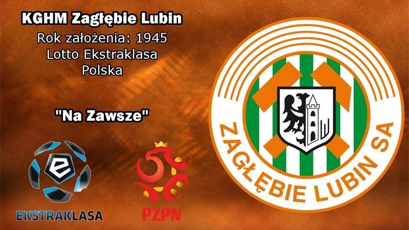 Hymn Zagłębia Lubin / Zagłębie Lubin Anthem