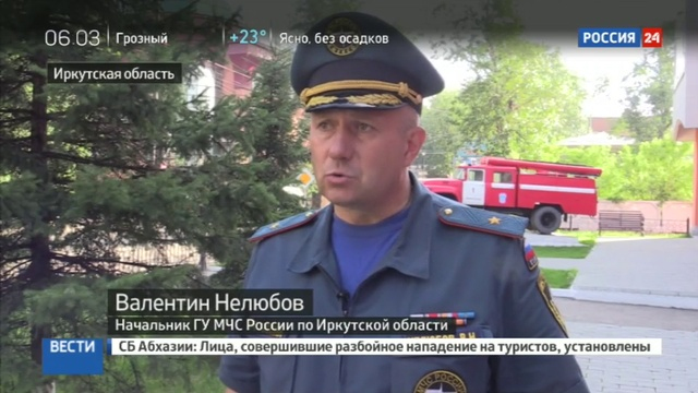 Новости на Россия 24 • Пожар в Братске: семь человек погибли