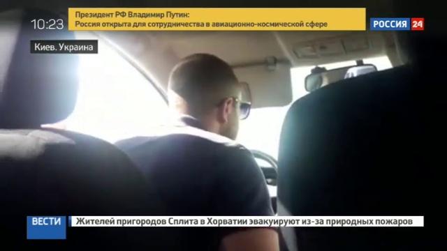 Новости на Россия 24 • Украинские радикалы охотятся на водителей Яндекс Такси