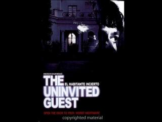 Незваный гость(2004)