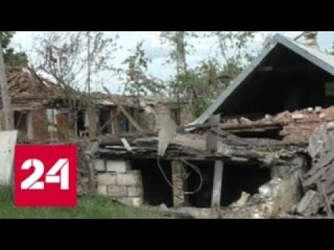 ВСУ будут вновь штурмовать господствующие высоты рядом с Горловкой Россия 24