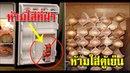 ทำผิดมาตลอด! เผย 17 วิธี เก็บอาหารในตู้เย 3655
