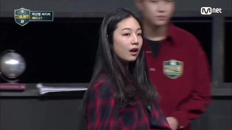 Schoolrapper2 [1회] 염색체만 XX 알지 하선호 @학년별싸이퍼 180223 EP.1