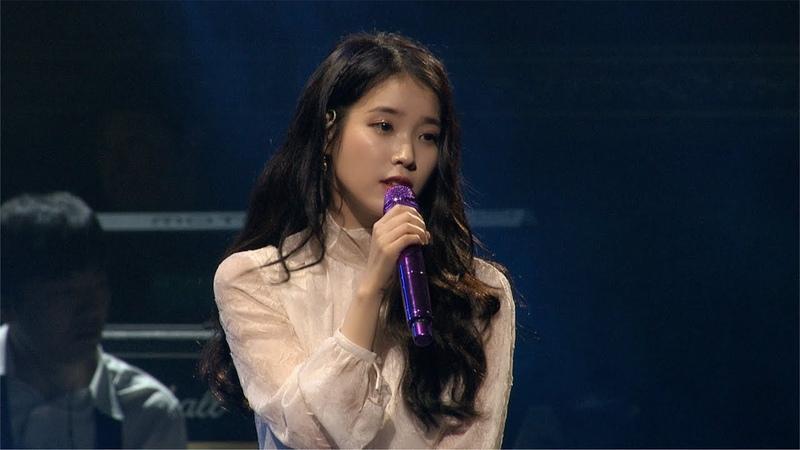 IU TV IU 10th Anniv. Tour Concert dlwlrma. 이 지금 Singapore