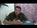 Комбат ВС ДНР Сергей Попов о ситуации на фронте Будем до конца стоять никто не