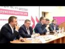 Секция «Транспортная связность российских территорий». Форум «Сообщество», Калининград