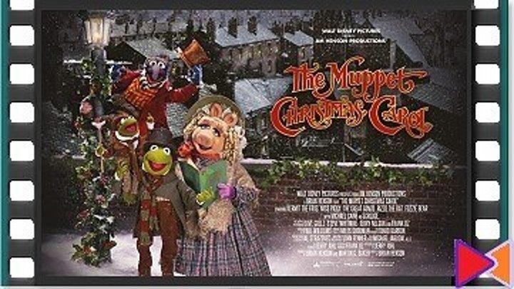 1992 ● Рождественская сказка Маппетов   The Muppet Christmas Carol