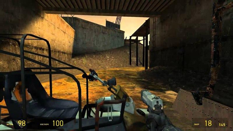 [Прохождение] Half-Life 2 [4 - Радиоактивные Воды] [RUS]