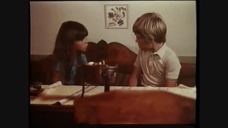 Как Мари встретила Фредрика / Hur Marie traffade Fredrik (1969) (фэнтези, семейный)