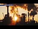Российский Газпром прекращает подачу газа на Украину