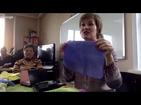Продукция компании ГринВей Волшебное микроволокно Алла Шашко Райт Авторская школа