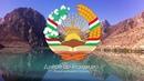 Гимн Таджикистана Суруди миллӣ Национальный гимн Русский перевод Eng subs