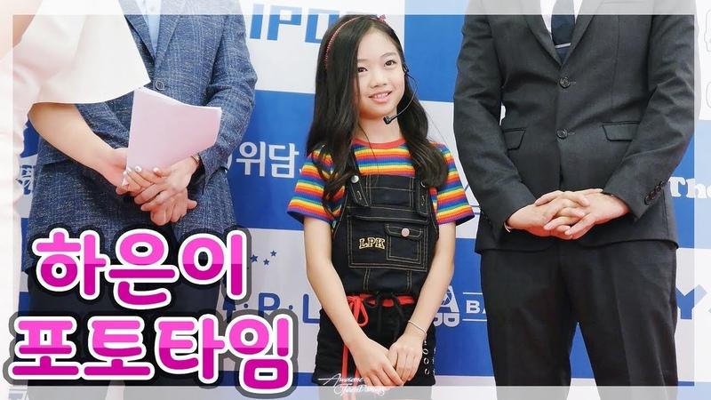[키즈] 나하은 레드카펫 포토타임 Awesome Haeun Phototime @ 유쏘프로젝트시즌2 Fancam by lEtudel