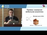 Виталий Давыдов, POTEHA DEVELOPERS Serverless + Python на примере AWS Lambda