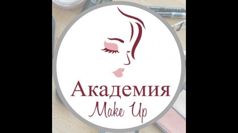 Обучение макияжу у Светланы Варгановой