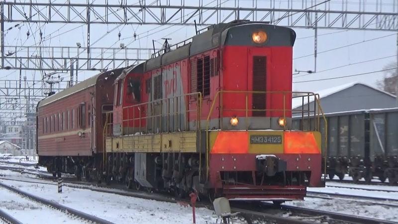 Тепловоз ЧМЭ3-4125 с вагоном Дефектоскоп, станция Железнодорожная
