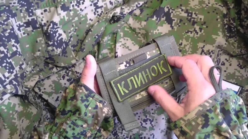 Нарукавный планшет от Союзспецоснащение