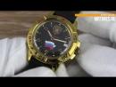 Восток Командирские с флагом России 439453. Обзор Командирских часов от MrTimes