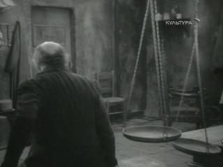 ростовщик - я слышу шаги этой аристократической твари (Гобсек. 1936)