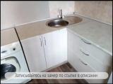 Видеообзор кухни от Злата Мебель СА 14156