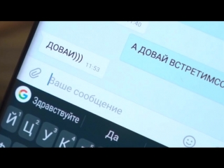 Отрывок из видео Itpedia. Роман Лёхи Шевцова и Карины-Линк