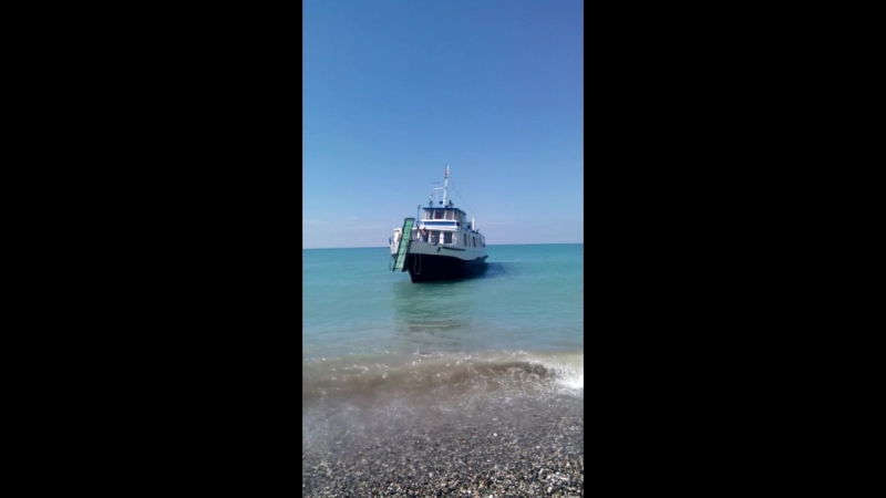приплыл корабль)