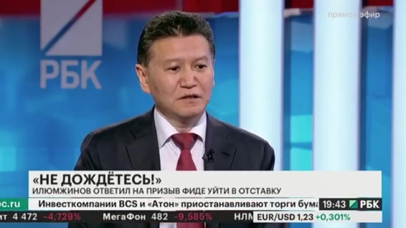 Интервью РБК ТВ
