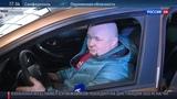 Новости на Россия 24 Lada Xray Лена Ленина сражалась с Николаем Басковым за право купить первой