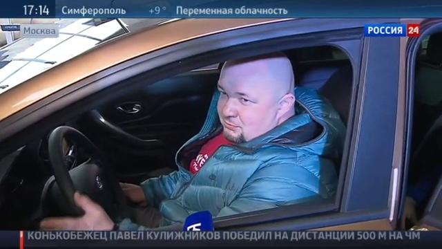 Новости на Россия 24 • Lada Xray: Лена Ленина сражалась с Николаем Басковым за право купить первой
